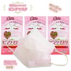 ピンクマスク しとやかピンク 40枚 20枚入り×3個 ピンク 個包装マスク 99%カットフィルター 小さめサイズ  日本製 全国マスク工業会 会員 JHPIA