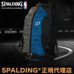 期間限定プレゼント付(500円分) バスケットボール バックパック リュック CAGER ケイジャー グラフィティ (グラフティ) ブルー SPALDING スポルディング
