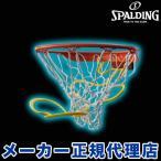 バスケットボール BALL RETURAN SPALDING スポルディング ボールリターン