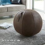 ビボラ Vivora シーティングボール ルーノ レザーレット Leatherette ブラウン 65cm_004932 送料無料 ヴィボラ ヴィヴォラ バランスボール チェア 椅子 おしゃれ