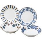 南ナン カレー皿4枚セット T2020128-10 4141-072 お取り寄せ 通販 おすすめ