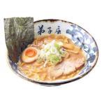 弟子屈 魚介絞り醤油2食×3 北海道 お歳暮 お土産 ギフト