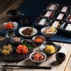 島の人セレクション 2020 北海道  松前漬 タラコ たらこ イクラ いくら 鮭 塩辛 石狩漬 わさび キムチ 甘露煮 ホタテ 海鮮漬
