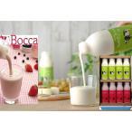 牧家 飲むヨーグルト&ラッシー 8本セット (200g×8) 北海道生乳100% お取り寄せ お土産 ギフト プレゼント 特産品 名物商品 母の日 おすすめ