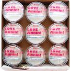 牧家の杏仁豆腐 9個セット 北海道生乳100% お取り寄せ お土産 ギフト プレゼント 特産品 名物商品 母の日 おすすめ