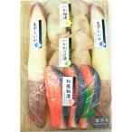 函館海産づくし いか 紅鮭 粕漬 わさび漬 生干 お取り寄せ お土産 ギフト プレゼント 特産品