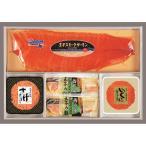 美味海産詰め合わせ HSB-8 スモークサーモン 鮭味噌漬け いくら醤油漬け 紅鮭 冷凍 お取り寄せ お土産 ギフト プレゼント 特産品 名物商品 おすすめ