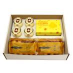 北海道室蘭産 うずら卵のファミリーセット(プリン・カステラ・味付うずら卵) お取り寄せ お土産 ギフト プレゼント 特産品 名物商品 母の日 おすすめ