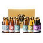 ノースアイランドビール 5種飲みくらべセット 12本入り 北海道 お取り寄せ お土産 ギフト プレゼント 特産品 名物商品 父の日 おすすめ
