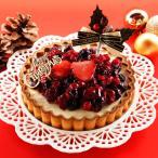 クリスマスケーキ予約2016 ベイクド・アルル クリスマス5種のベリーレアチーズタルト 5号