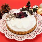 クリスマスケーキ予約2016 ベイクド・アルル メリーベリーレアチーズタルト 5号
