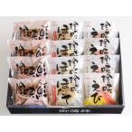 出塚水産 珍味 かまぼこ 3種詰合せ 12個入り ホタテ 鮭 チーズ海老 北海道 お取り寄せ お土産 ギフト プレゼント 特産品 名物商品 ホワイトデー おすすめ
