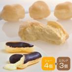 北海道 ジョリ・クレール もちもちスイーツセット A  スイーツ 洋菓子 シュークリーム お取り寄せ お土産 ギフト プレゼント 特産品 名物商品 お歳暮 御歳暮