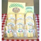 北海道チーズ 牛乳 ミルク の華 北海道 お取り寄せ お土産 ギフト プレゼント 特産品 名物商品 母の日 おすすめ