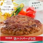 青森県産鴨ハンバーグ 160g 6個セット お歳暮...