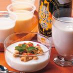 岩手県 おおのミルク村北三陸乳製品セット ヨーグルト ミルクプリン チーズプリン お取り寄せ お土産 ギフト プレゼント 特産品 名物商品 ホワイトデー おすすめ
