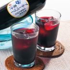 岩手県 遠野ブルーベリー果汁セット フルーツジュース お取り寄せ お土産 ギフト プレゼント 特産品 名物商品 ホワイトデー おすすめ