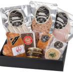 肉のふがね 特選バラエティーセット ハム ウインナー ソーセージ 詰め合わせ お取り寄せ お土産 ギフト プレゼント 特産品 名物商品 ホワイトデー おすすめ