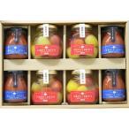 トマトコンポート トマトゼリー 各4個セット 農園スイーツセット デリシャスファーム 宮城県 お取り寄せ お土産 ギフト プレゼント 特産品 名物商品 残暑見舞い