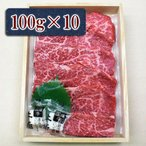 山形牛 ステーキ用 もも肉 100g×1...