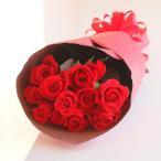 バラ 花束 10本 赤 フラワーギフト お花 薔薇 ローズ 代引き不可 お取り寄せ お土産 ギフト