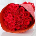 バラ 花束 30本 赤 フラワーギフト お花 薔薇 ローズ 代引き不可 お取り寄せ お土産 ギフト