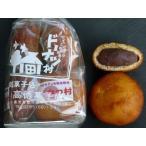 二つの味の ドーナツ村 5個入り2袋 栃木県銘菓 お取り寄せ お土産 ギフト プレゼント 特産品 名物商品 お歳暮 御歳暮