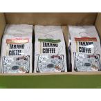 焙煎珈琲 ロングセラーコーヒーセット 豆...