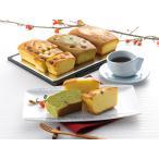「祇園さゝ木」パウンドケーキ RB-383 スイーツ お菓子 セット 詰め合わせ お取り寄せ ギフト