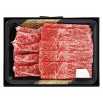 松阪牛 すきやき肉 SE-329 もも肉 バラ肉 セット お取り寄せ ギフト