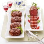 神戸牛ハンバーグとオーストラリア産牛ローストビーフ SD-420 冷凍 セット お取り寄せ お土産 ギフト プレゼント おすすめ