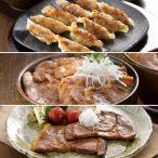 九州産黒豚 バラエティーセット SD-631 肉 餃子 生姜焼き丼の具 甘味噌漬け お取り寄せ お土産 ギフト プレゼント おすすめ