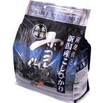 お米 新潟県産コシヒカリ 2kg×3袋 特A米 雪蔵仕込み 氷温熟成 こしひかり お取り寄せ お土産 ギフト プレゼント 特産品 名物商品 母の日 おすすめ
