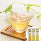 ハニードリンク 3本セット 夏 柚子みつ 梅みつ レモンみつ 蜂蜜 はちみつ ドリンク お取り寄せ お土産 ギフト プレゼント 特産品
