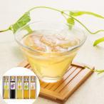 ハニードリンク 5本セット 柚子みつ 梅みつ レモンみつ 生姜みつ 山ぶどうみつ 蜂蜜 はちみつ ドリンク お取り寄せ お土産 ギフト プレゼント 特産品