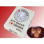 小浜キャラクター菓子 おばまん3 12個入り お取り寄せ お土産 ギフト プレゼント 特産品 名物商品 ホワイトデー おすすめ