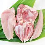 甲州地どり 正肉セット 計1.3kg 山梨県 お取り寄せ お土産 ギフト プレゼント 特産品 名物商品 母の日 おすすめ