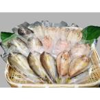 岐阜県産 川魚の干物 15枚セット (あゆ・あまご・にじます) お取り寄せ お土産 ギフト プレゼント 特産品 名物商品 父の日 おすすめ