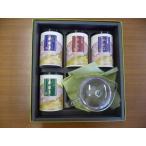 深蒸し煎茶と急須セット まつの茶特選ささら 静岡市銘茶 お取り寄せ お土産 ギフト