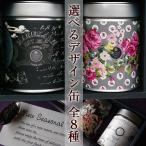静岡市銘茶 マル覚 煎茶2種 選べるデザイン缶ギフトセット (煎茶又はティーバッグ) お取り寄せ お ...