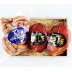 青山高原ハム 焼豚とあらびきウインナーのセットB 木箱入MV-40W 三重県 お取り寄せ お土産 ギフト プレゼント 特産品 名物商品 母の日 おすすめ