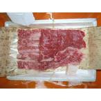 松阪牛もも バラ焼肉用 100g 冷凍 ...