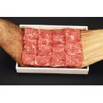 黒毛和牛 国産黒毛和牛ロース焼肉用 100g 冷凍 三重県
