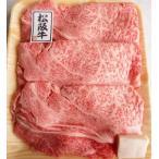 お歳暮 三重県 ブランド牛 松阪牛リブロースA5すき焼