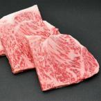 ポイント5倍 滋賀県 近江牛 サーロインステーキ 120g 3枚セット お歳暮 お土産 ギフト