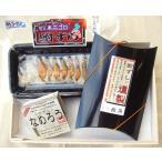 近江本にごろ 3点セット (鮒寿司 なめろう 燻製 ) 飯魚 いお 滋賀県 お取り寄せ お土産 ギフト プレゼント 特産品 名物商品 父の日 おすすめ