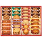スイーツファクトリー28号焼菓子詰合せSFB-304216-033  お取り寄せ ギフト 特産品
