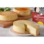 北海道 チーズケーキセット 詰め合わせ チーズケーキ 詰め合わせ お取り寄せ お土産 ギフト プレゼント 特産品 名物商品 母の日 おすすめ