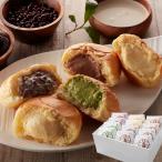 「八天堂」 プレミアムフローズンくりーむパン12個詰合せ クリームパン お取り寄せ お土産 プレゼント 特産品 名物商品 敬老の日
