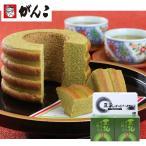 大阪 「がんこ」 豆乳抹茶ばーむくーへん 2個セット  お取り寄せ お土産 特産品 名物商品 お歳暮 おすすめ